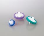 シリンジフィルター(高耐圧タイプ)