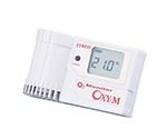 高濃度酸素濃度計等