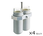 Violamo General-Purpose Centrifuge Bucket for Ts-7c 50mL Centrifuge Tube x 8 7050-02
