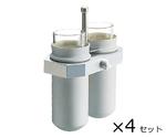 Violamo General-Purpose Centrifuge Bucket for Ts-7c 50mL Centrifuge Tube x 8 7050-02