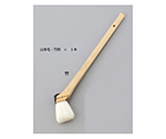 Brush Goat Hair/Bamboo Handle 200 x 9 x 30 and others