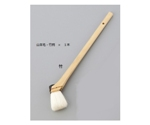 Brush Goat Hair/Bamboo Handle 200 x 9 x 30 1 Box (10 Pcs) and others