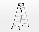 Stepladder 4 Stages 523 x 849 x 1110mm and others