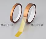 ポリイミドテープ PB416シリーズ