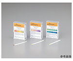 pH試験紙 PP(ポリプロピレン)スティックタイプ