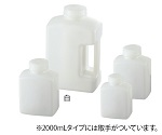 Square Bottle White 125mL and others