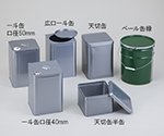 Metal Can 18-Liter Can Diameter φ40mm and others