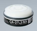 防毒マスク用吸収缶 土壌汚染対策用(低濃度用0.1%以下) CA-37L3/MX 1個