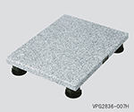Vibration Removal Board High Damping Type 25 -...  Others