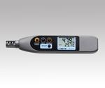 ペンタイプ温湿度計 校正証明書付 PC-51シリーズ