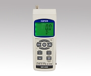 Data Logger Water Quality Measuring Instrument IWC-6SD