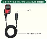 Toxic Gas Monitor Remote Cable 3m