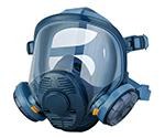 Dust-Proof Mask (Support For Nanomaterials) 1521U 1521U