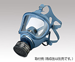 Gas Mask (Direct-Coupled Type, Gas Concentration 1.0% Or Less) HV-22-03