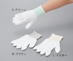 Fit Gloves (15G Fingertip Coated) L 10 Pairs and others