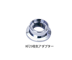 Inlet Adapter □50 Intake Adapter...  Others