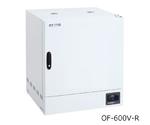 定温乾燥器(タイマー仕様・強制対流方式) 窓無しタイプ 右扉 出荷前点検検査書付  OF-600V-R
