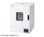 定温乾燥器(タイマー仕様・強制対流方式) 窓付きタイプ 左扉 出荷前点検検査書付  OFW-450V