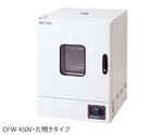ETTAS 定温乾燥器(タイマー仕様・強制対流方式) 窓付きタイプ 左扉 レンタル30日  OFW-450V