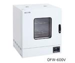 定温乾燥器(タイマー仕様・強制対流方式) 窓付きタイプ 左扉 出荷前点検検査書付  OFW-600V