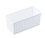 Organizing Basket 264 x 353 x 81mm and others