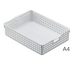 Organizing Basket Wide 166 x 293 x 115mm and others