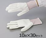 フィット感に優れたナイロン手袋(お買い得大箱)等
