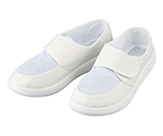 ASPURE Antistatic Shoes 27.0cm TCSN