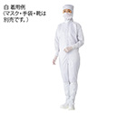 ASPURE CR Wear (Hood Integral, Center Fastener) White 3L 11120BW