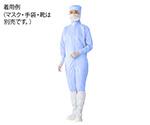 ASPURE CR Wear (Hood Integral, Center Fastner) Blue L 11120BB
