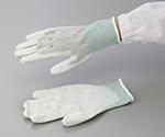 アズピュア ESD手袋(オーバーロックタイプ) 手の平コート SS 10双入
