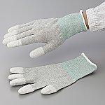 アズピュアESD手袋 指先コート