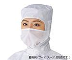 アズピュアクリーンマスク (ウェア11120B用) 白 TM