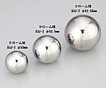 衝撃試験用鋼球 クローム球 SUJ-2