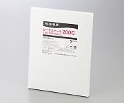 熱分布測定フィルム 200C