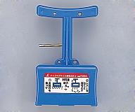 Detachable Hand Magnet Without Handle and others