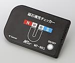 Magnetic Polarity Checker MT-NS1