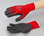 Cut Resistant Fit Glove 9011 L and others