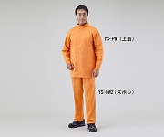 Heat and Cutting Resistant Work Clothes (Trousers) L and others
