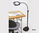 Large Stand Loupe with LED Light CMS-1