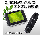 [Discontinued]Wireless Digital Microscope PC Monitor 1 - 200X and others