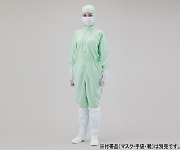Dust-Free Garment AS 197 C Hooded Coverall Green 5 L and others