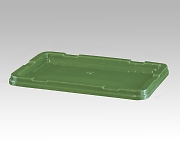 Green Label Container Lid GL53