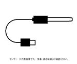 防水ポータブル導電率メーター 交換用電極