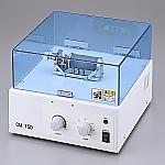Small Horizontal Vibration Mill CM750...  Others