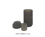 Small Horizontal Vibration Mill Pot Mill for CM750