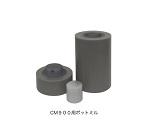 Small Horizontal Vibration Mill Pot Mill for CM900
