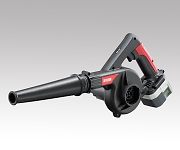 Charging Type Blower Full Set BBL-120