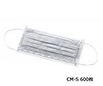 アズピュア活性炭マスク(4層・耳掛けタイプ) 600枚 CM-S