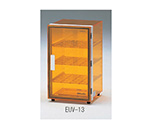 UV Desiccator Filter Out 400Nm Or Less Of Ultraviolet Rays and others